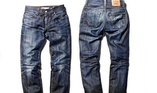 tendência verão 14 _15 jeans25 tingimento 3D