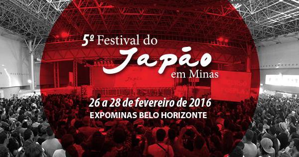 festival_cultura_japonesa_em_bh_festival_japão_minas