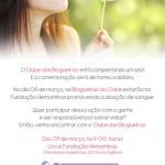 Aniversário Solidário Clube das Blogueiras!