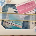 Instagram da semana #8: bolsa ícone e bepantol derma!