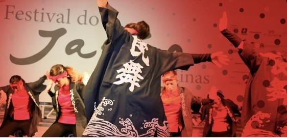 festival_cultura_japonesa_em_bh_festival_japão_minas 2