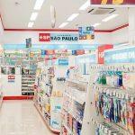 5 produtos de farmácia indispensáveis para a beleza!